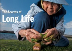 Secret long life green tea